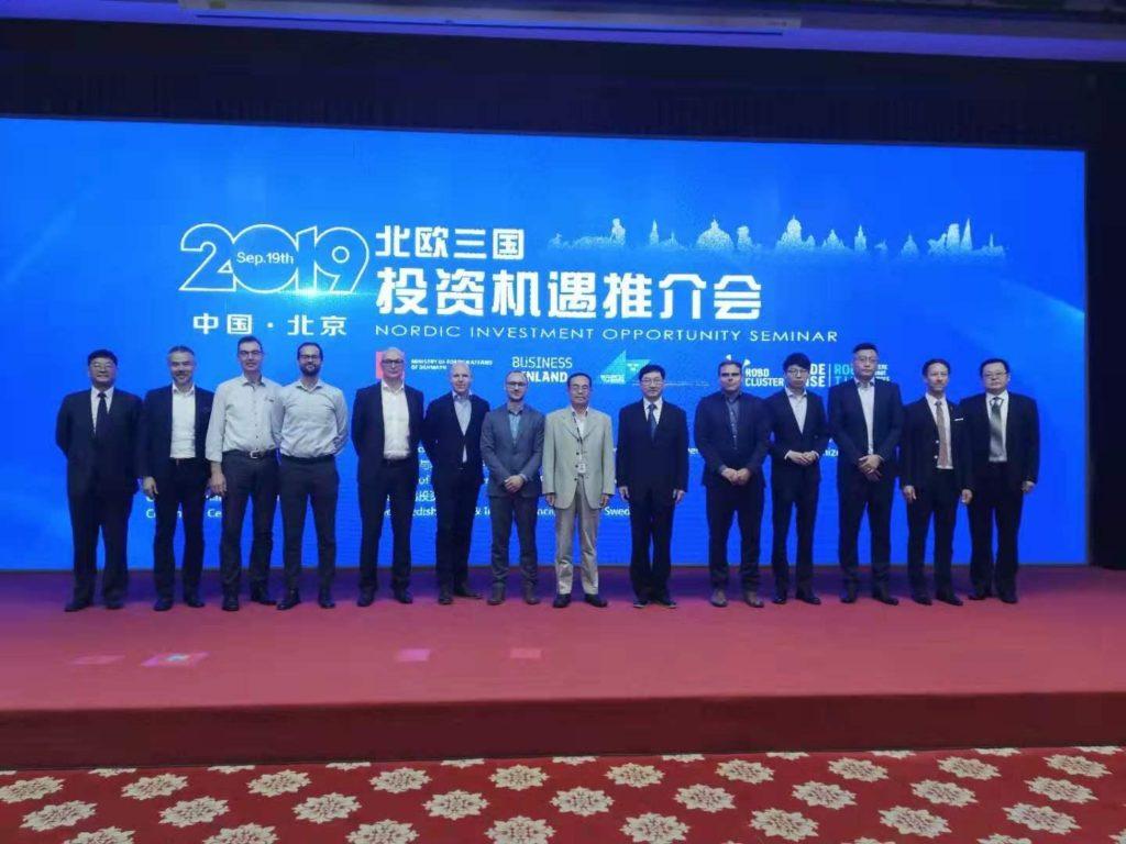 CIECC in Beijing